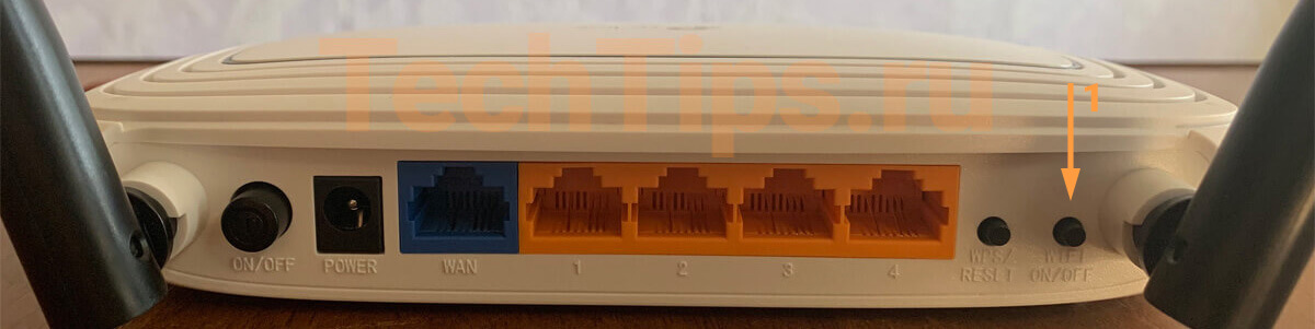 Кнопка включения WI-Fi