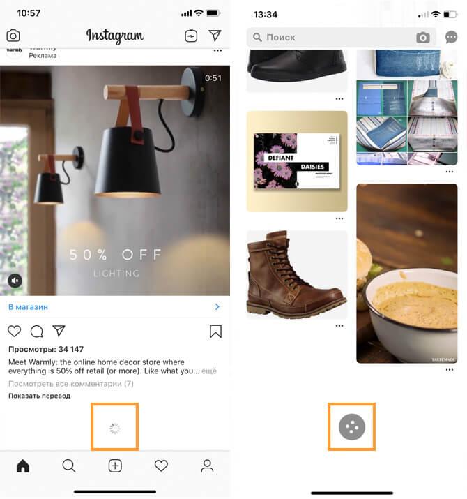 Приложения Pinterest, Instagram