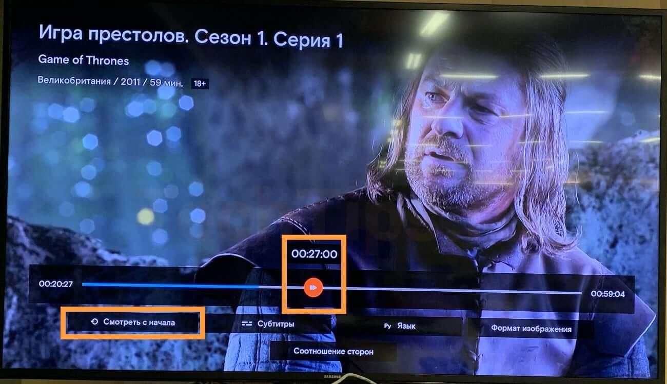 Управление просмотром на телевизоре