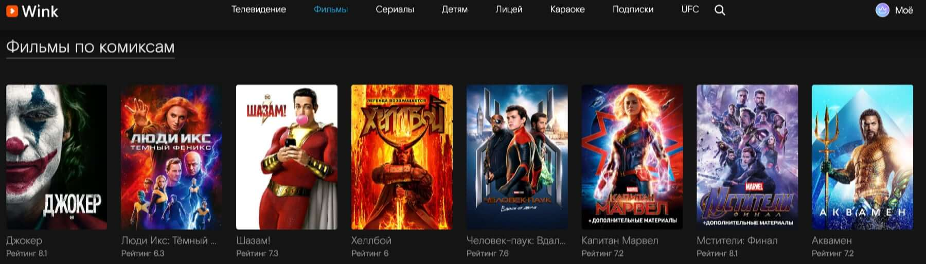 Выбор фильмов, сериалов по категориям